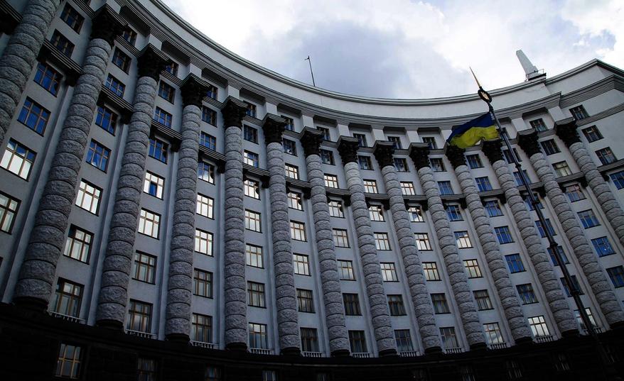 Кабинет министров Украины, facebook.com/mineconomdev