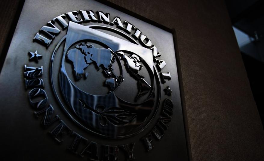 International Monetary Fund (IMF), ekathimerini.com