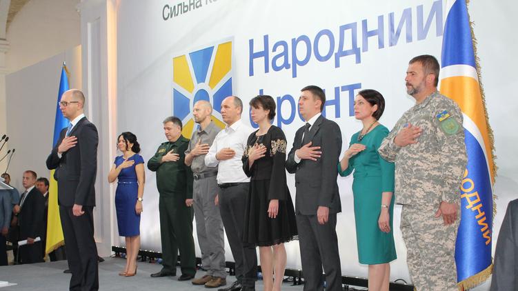 Эксперты не исключают, что в Украине начинается борьба за оппозиционное поле