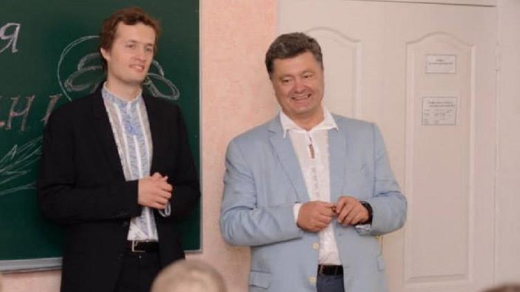 Старший сын Порошенко строит политическую карьеру, фото: facebook.com