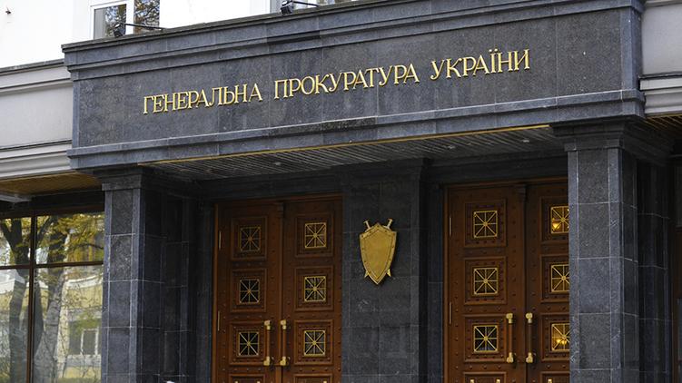 У ГПУ появились новые органы самоуправления – Совет прокуроров и Квалификационно-дисциплинарная комиссия, newsprolife.com.ua