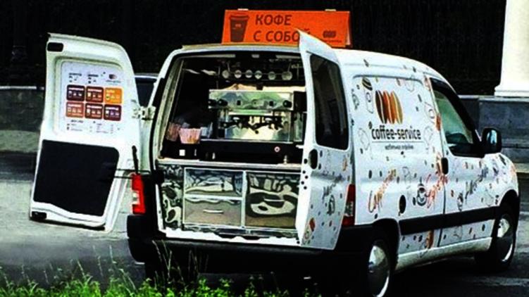 Мобильные кофейни будут размещаться у специальных дорожных знаков на асфальте, vk.com/bizcofe