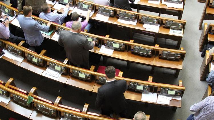 Голосование в Верховной Раде, acebook.com/ДепутатиФотоЛікс