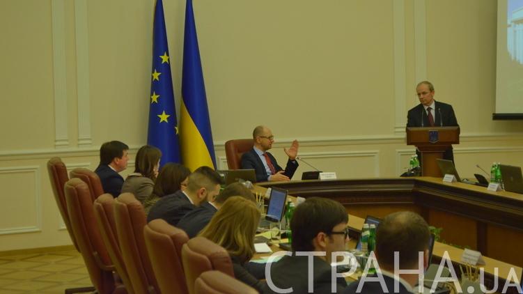 Заседание Кабмина, фото: