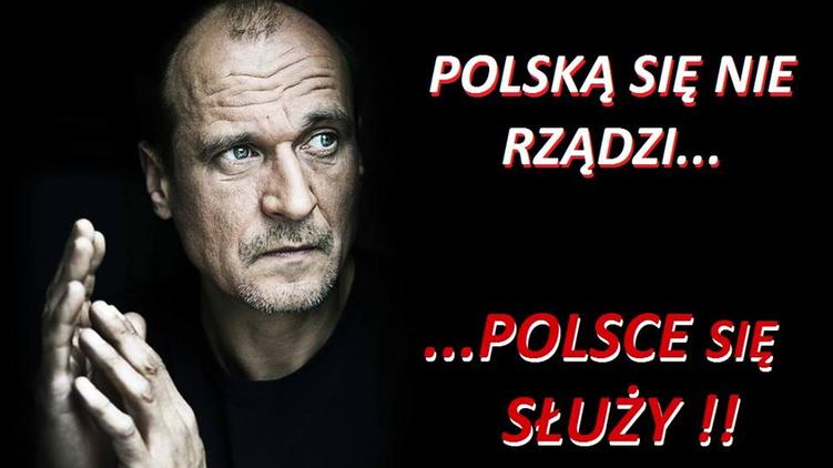 Павел Кукиз: