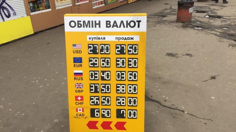 Продажа доллара держится на уровне 27,5, Галина Студенникова