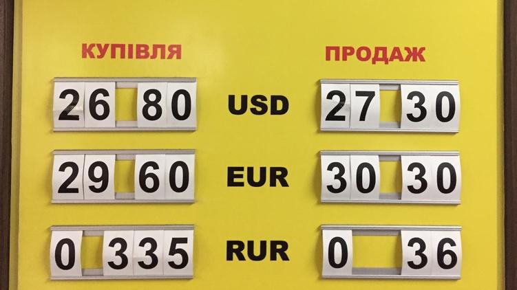 Продажа доллара держится на уровне 27,30, Галина Студенникова