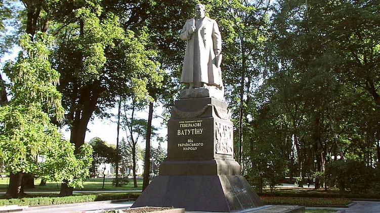 Памятник генералу Ватутину в Киеве, фото: Артем Барановский / VK