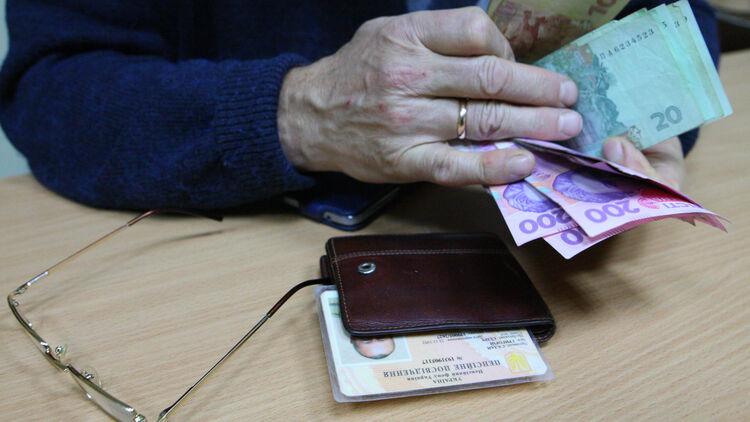Со следующей осени пенсионерам обещают доплаты. Но не всем, у некоторых пенсии даже уменьшатся. Фото из открытых источников