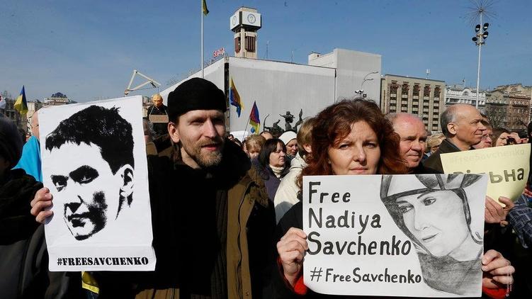 Митинг в поддержку Надежды Савченко 6 марта, фото: страница партии