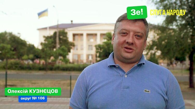 Алексей Кузнецов. Кадр из видео