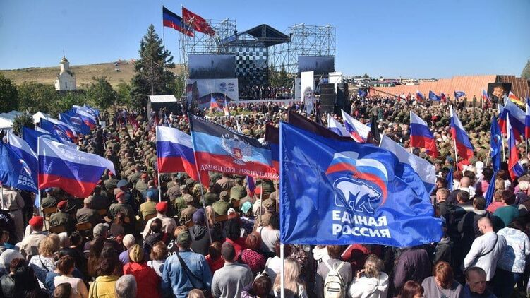 Митинг по случаю Дня освобождения Донбасса. Фото из телеграма Д.Пушилина