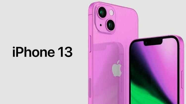 Айфон 13. Кадр из видео