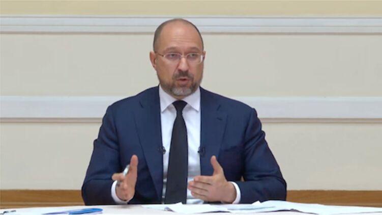 Денис Шмыгаль. Кадр из видео