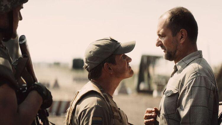Кадр из фильм