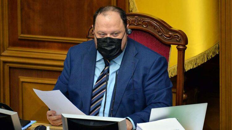 Первый вице-спикер Руслан Стефанчук взялся переписывать принятый Радой закон задним числом, фото: rada.gov.ua