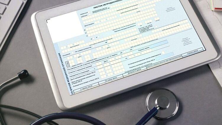 Власти рассчитывают сэкономить на больничных 4 млрд гривен. Фото из открытых источников