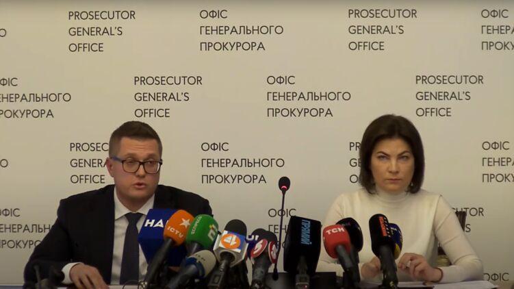 Иван Баканов и Ирина Венедиктова на брифинге по новому делу Медведчука. Кадр из видео
