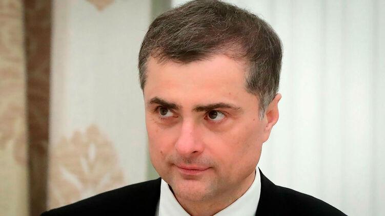Владислав Сурков. Фото ТАСС