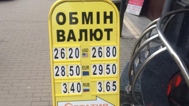 Доллар пошел на снижение в обменниках банков, Галина Студенникова
