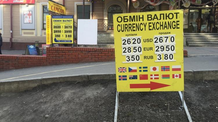 Обменники опустили курс доллара на 20 копеек, Галина Студенникова