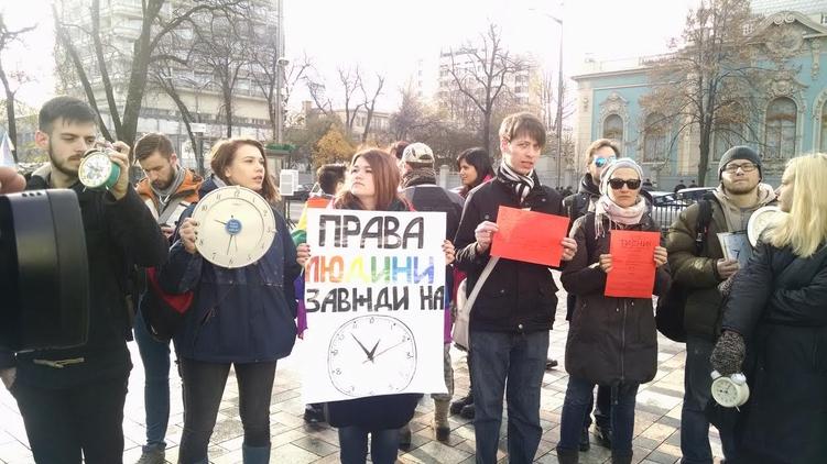 Митинг под Радой за антидискриминационную поправку в Трудовой кодекс в ноябре 2015, фото:censor.net.ua