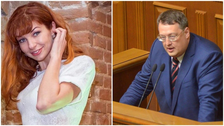 Жена Антона Геращенко специалист в области психологии и юриспруденции, фото: facebook.com