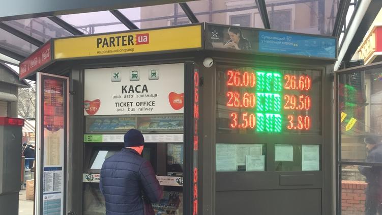 Купить доллары уже можно по 26,60, Галина Студенникова