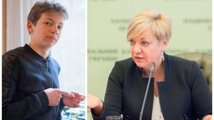 Никита, сын Гонтаревой учится в элитной школе столицы, фото: hubs.ua/facebook.com