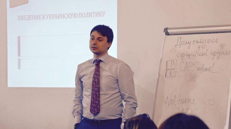 Молодой политик читает лекции студентам, Фото: Георгий Зубко