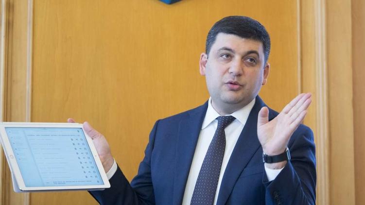 Спикеру Владимиру Гройсману еще предстоит убедить парламент проголосовать за его кандидатуру на пост премьера, фото: Анастасия Сироткина (