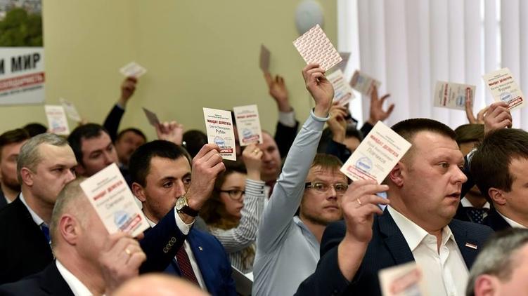 На съезде БПП Фирсова и Томенко лишили мандата, фото: facebook.com/BlokPetraPoroshenka