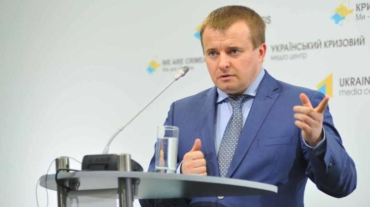 Министр Демчишин воспитывает двоих дочерей, фото: facebook.com