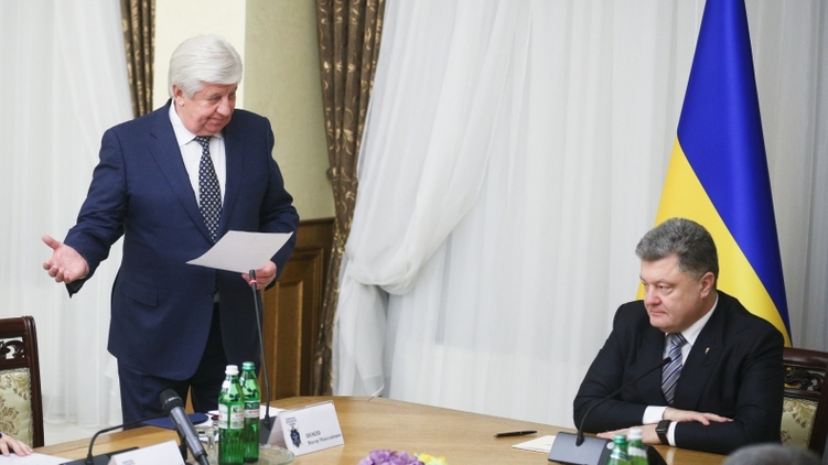 Голова верного Шокина стала козырем в кармане президента, фото: Украинские новости