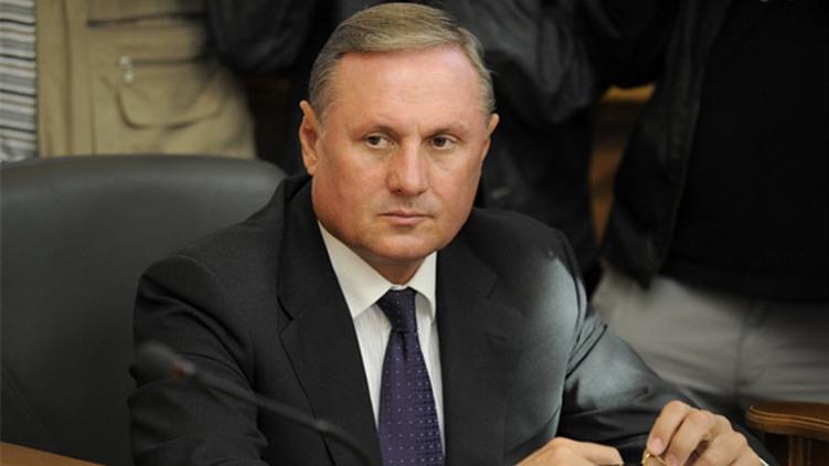 Генпрокуратура не нашла в словах Александра Ефремова никакой уголовщины, ru.business-tv.com.ua