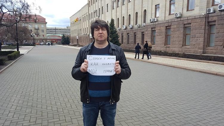 Вадим Мурованый, инициатор флешмоба по Кировограду