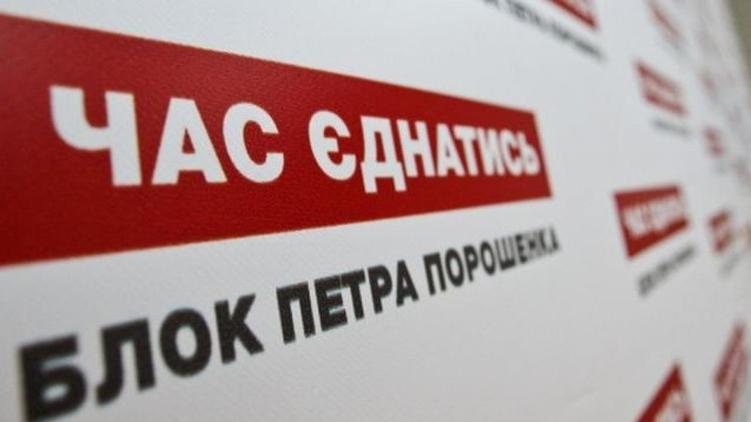 Пока шумит офшоргейт, БПП и Народный фронт хотят собрать коалицию на двоих, фото: bykvu.com