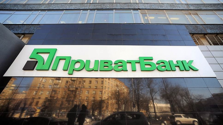 Версия о техническом сбое может скрывать куда более серьезные проблемы банка, bukvu.com