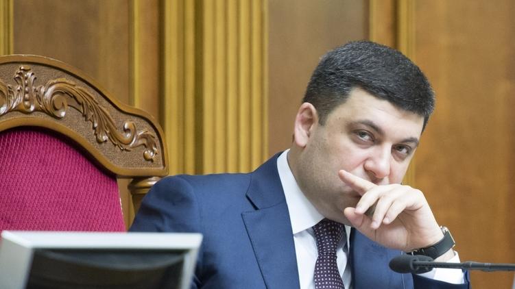 Владимир Гройсман может и согласиться, фото: Украинские новости