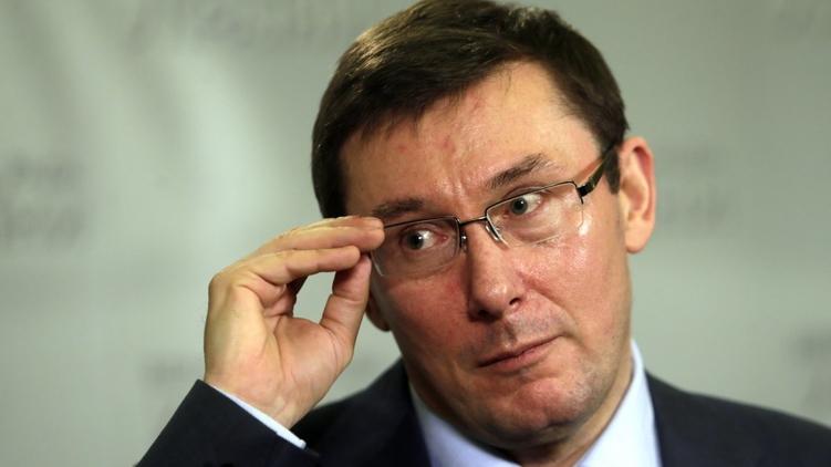 Юрий Луценко может занять кресло Генерального прокурора Украины, kn.ks.ua