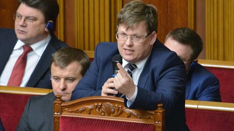 В декларации министра соцполитики отсутствует недвижимость, фото: facebook.com