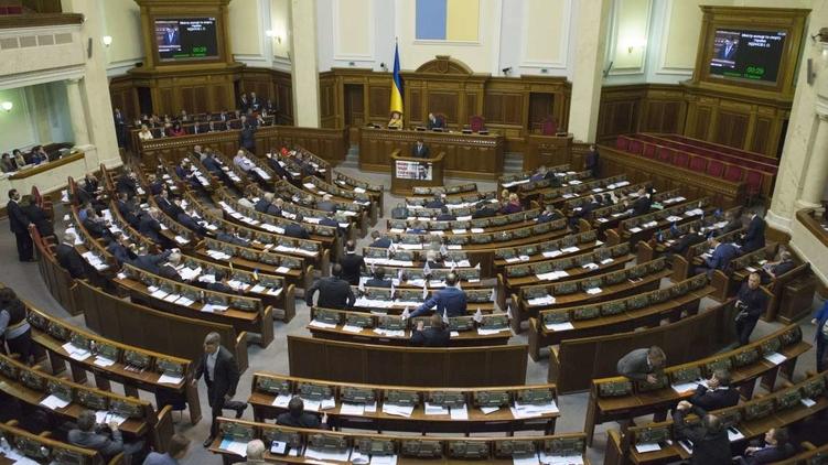 Судьбу вакантных мест в сессионном зале, в итоге решит президент Порошенко, фото: Анастасия Сироткина (