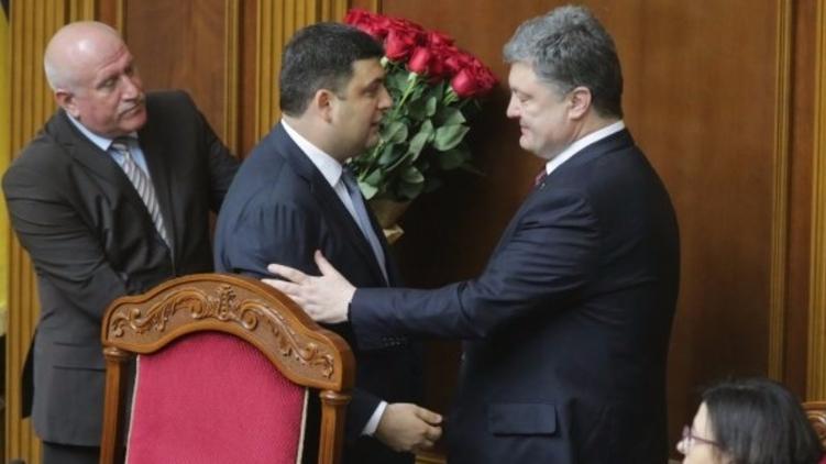 Владимир Гройсман пообещал с парламентской трибуны показать всем, как управлять державой, rian.com.ua