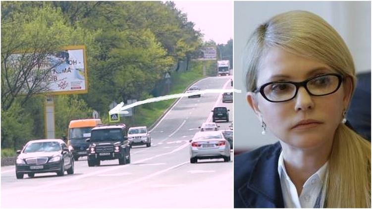 Кортеж Тимошенко несется по Столичному шоссе, фото: Изым Каумбаев