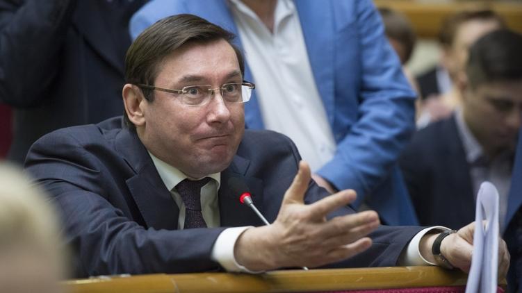 Юрий Луценко оказался между двух законопроектов, фото: Украинские новости