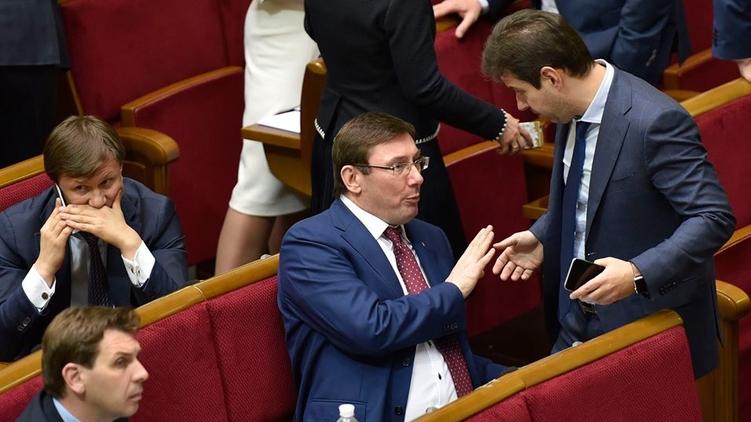 Шансы Юрия Луценко стать руководителем ГПУ начали таять, фото: БПП / Facebook