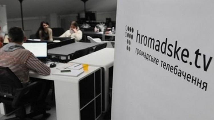 YouTube / HromadskeTV