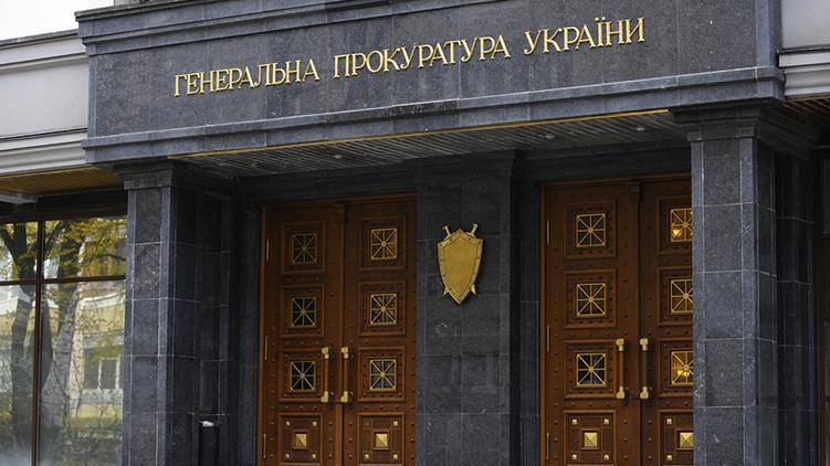 jankoy.org.ua